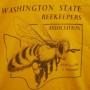 tshirt-goldenrod-logo